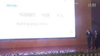 """阿里巴巴商学院阿里巴巴商学院2016""""拥抱变化杯""""创新创业大赛之青zhuang校园美容团队"""