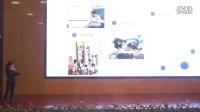 """阿里巴巴商学院阿里巴巴商学院2016""""拥抱变化杯""""创新创业大赛之互联网+乡村公益教育"""