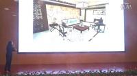 """阿里巴巴商学院阿里巴巴商学院2016""""拥抱变化杯""""创新创业大赛之基于VR技术的实木家具"""