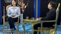 王秋红:跨境电商发展新趋势 161217