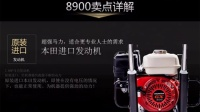 腻子喷涂机汽油机喷漆设备总代直销 -普特RVTTB