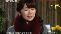 """""""爱酱""""的幸福生活 福原爱专访(上) 可凡倾听 20161217"""