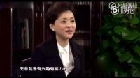王健林是这样评价自己的儿子王思聪的