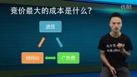『网络营销』网络营销推广方案 (11)