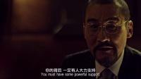 寒战2 粤语版_超清