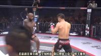 昨晚UFC前中国拳手王赛一分钟秒杀降服对手,直