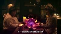 《放弃我》陈乔恩被李未央附体 陈赫变TFBOYS 49