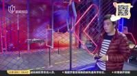 血拼公告牌:入门简单乐趣多  飞行家乐园体验无人机乐趣  上海早晨 161218