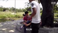 爆笑广西钟山本土视频《极品兄弟三人行》看完笑趴