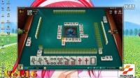 【QQ游戏】:欢乐麻将(完结)