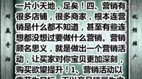 电影淘宝新店如何运营让访客快速破千!--1331视频推广