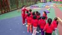 幼儿园大班户外活动——丛林穿越