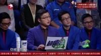 金星秀2017最新一期 霍建华谈林心如恋爱往事