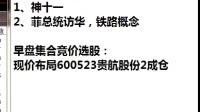 【名家点睛】龚明:牛市波段炒股利器 -下周深港