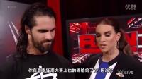 WWE2016年12月17日raw大赛wwe(中文字幕)