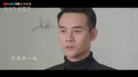 《放弃我抓紧我》曝浪漫插曲  陈乔恩王凯深陷热恋燃爆少女心