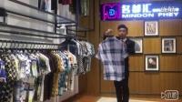 2017年最新夏装产品介绍第第一期休闲商务时尚品牌男装尾货精品服装批发