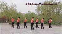 跳舞的心  云裳广场舞  美久广场舞视频大全