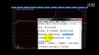 盘口分析抓涨停 股票筹码 MACD指标 股票成交量