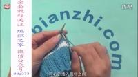 织围巾环形针怎么起针a编织教程(2)a织围巾什么颜色好看