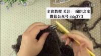 最新棒针毛衣b学习编织课程(16)b明月棒针全部作品图片