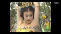 西游记续集孔雀公主美丽舞姿片段