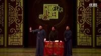 烧饼 曹鹤阳 于谦表演相声《天天向上》,谦哥太惨了,笑死了!