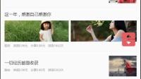 转发平台分享文章操作演示48爱拼联盟APP