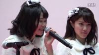 AKB48 チーム8 いね!地方の暮らしフェア Team8 20161218 東京国際 (2)