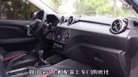 新车评网试驾东南DX3视频