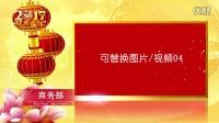EDIUS公司企业2017鸡年祝福拜年新年快乐视频模板