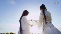 《兰陵王妃》MV 《萤火》相会难比翼双飞