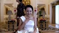 乔津帆要结婚了 新娘却不是晚晴