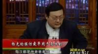 老梁故事汇2016-盲人歌手杨光的快乐生活xr01 1080P-2131