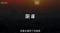 """【但丁密码】曝""""面具之谜""""预告 但丁死亡面具暗藏玄机"""
