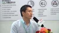 中国环保在线专访青岛华世洁环保科技有限公司南方分公司总经理蔡鹏程
