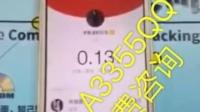 QQ微信红包扫雷尾数0-9埋雷玩法技巧控制软件有没有大小设置数字控制外挂辅助软件控制器