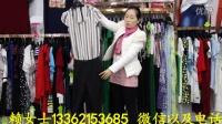 布根香夏装库存尾货 杭州品牌女装 时尚库存 连衣裙 大码女士 商场专柜服装批发