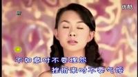 《爱拼才会赢》国语版《问心无愧》,卓依婷唱得真好听_标清