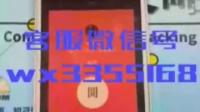 微信红包埋雷有什么规律_新闻中心-控制微信红包尾数技巧设置红包金额尾数的外挂软件2HN62