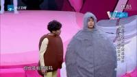 王宁悲催变-大肠杆菌- 郑恺毁形象大战细菌 161022 喜剧总动员1 恶搞整蛊