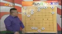 初级象棋教程_象棋双龙戏珠_关于象棋的诗词对联谚语
