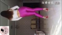 【撸点视频系列】 熙熙紫色光泽裤背后热舞12