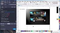 平面设计cdr教程 电影票-代金券设计 CorelDRAW X7 cdr软件