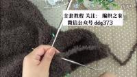 粗棒针毛衣怎么搭配b学习编织课程(11)b最新棒针镂空花样图片