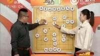 象棋技巧教学视频教程_天天象棋63_精品中国象棋赤兔追风残局破解