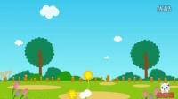 拔萝卜,两只老虎,小燕子,小星星,小毛驴,娃哈哈,数鸭子,小兔子乖乖儿歌动画视频大全连播ec33