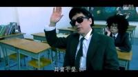 不懂中文的阿sir 搞不清人家的名字是什么意思