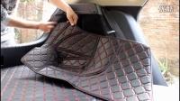 帝豪gs全包后备箱垫安装视频--【店铺名字是:帝豪GS车品改装基地】