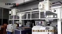 车床机器人(二拖二) 双联机数控机械手